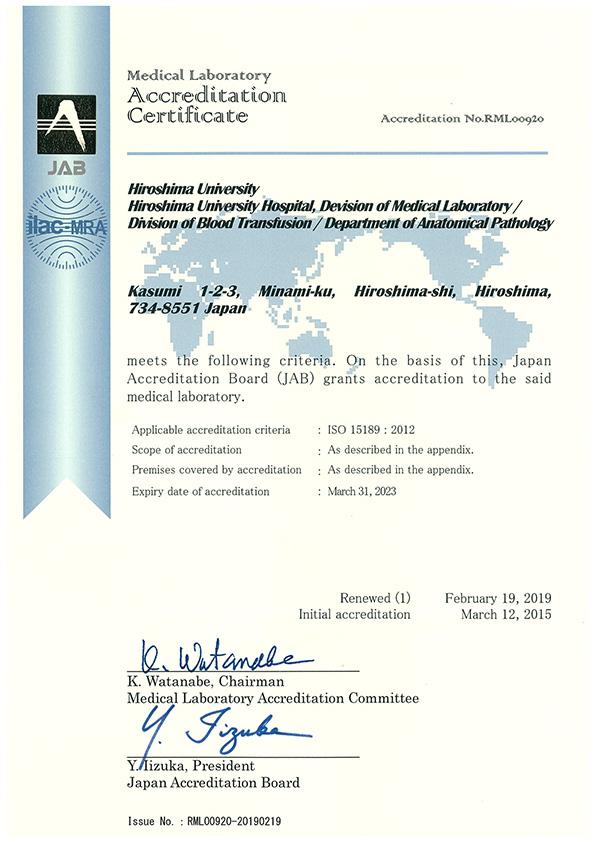 Medical Laboratory Accreditation Certificate